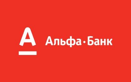 Рефинансирование ипотеки Альфа-Банк