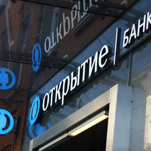 Как оформить ипотеку в банке «Открытие»?